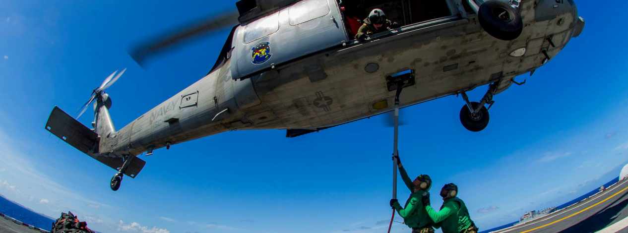 mh-60s_banner